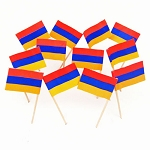 Armenia | Armenian Flag Toothpicks (100)