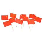 China | Chinese Flag Toothpicks (100)