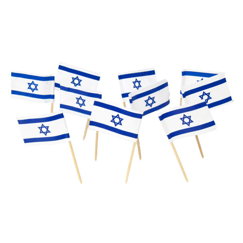 Israel | Israeli Flag Toothpicks (100)