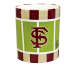 Extra Large 24 oz. Florida State University Ceramic Stadium Mug
